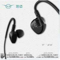 聆动IV-20后挂式手机耳机苹果5魅族通用魔音耳麦东莞厂家批发