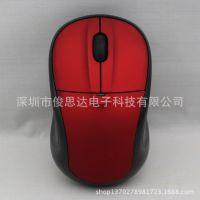 无线键盘鼠标套装 游戏鼠标 无线鼠标厂家批发 2.4G无线鼠标 W305