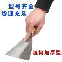 批发午马金涛加厚型3.5寸油灰刀填缝小铲刀刮抹刀腻子瓷洁膏刀