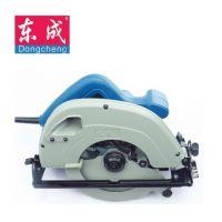 手提圆锯  电圆锯  木工圆锯  电动工具