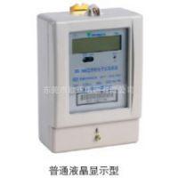厂家直销【天正】DDS686单相液晶显示电子式电能表