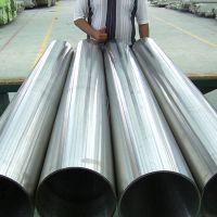 310S不锈钢管重庆不锈钢管现货 供应各种材质不锈钢管,厚壁管