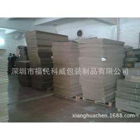 淘宝夏季服装包装纸箱纸盒批发 快递纸箱纸盒生产厂家