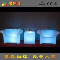 滚塑简易组合酒吧沙发椅  茶餐厅塑料发光家具用品  外贸LED沙发