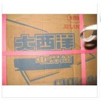 大西洋耐磨焊条CHR707碳化钨堆焊焊条