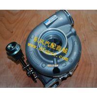 源头直供东风康明斯ISLE325涡轮增压器总成_C2834336_康明斯ISLE涡轮增压器配件