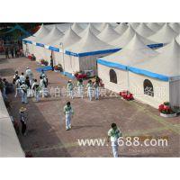 厂家直销青岛户外体育大型帐篷/优价供应/免费安装
