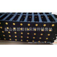 供应JFLO塑料拖链尼龙拖链 机床拖链电缆坦克链钢铝拖链厂家直销