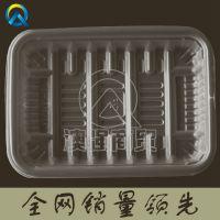 厂家批发一次性超市托盘PP塑料生鲜托盘水果蔬菜生鲜托盘透明1410