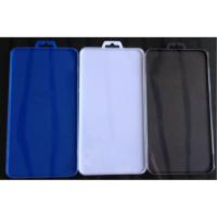 手机保护膜包装盒 手机保护膜透明水晶盒 钢化玻璃透明盒 钢化玻璃透明包装盒 ps盒YP-67