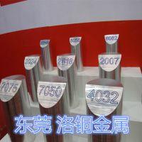 供应6061-t6进口铝合金棒 精抽7075易车铝棒 小直径铝棒