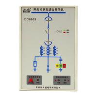 供应常州大创C6803开关状态综合指示仪