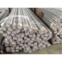 志御锅炉用管奥氏体,不锈钢焊接钢管 GB/T24593,工业设备