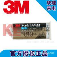 3M胶水DP810环氧树脂胶AB胶粘亚克力板pmma金属不锈钢广告牌