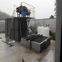 酸洗磷化废水处理一体机