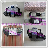台湾全懋CML电磁换向阀WE42-G03-B2-A220-N