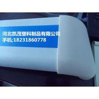 热销优质铝合金防撞扶手高质量 低价格 【河北凯茂】