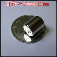 【金聚进】钕铁硼强磁稀土永磁吸铁石磁钢磁铁圆形强磁30*10MM