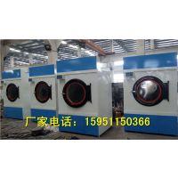 厂家直销医院洗衣房用100公斤衣物烘干机
