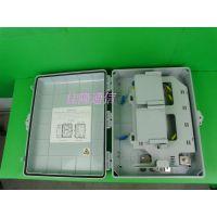 中性室外64芯8槽位插片式光分路器箱,1进64出插片式分光箱带挂锁孔
