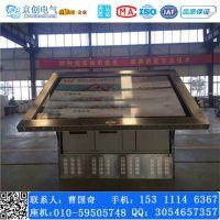 京创电气 315箱变 质量保证一年免修 厂家直销
