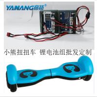 进口动力电池 小熊款儿童扭扭车锂电池 小双轮平衡车电池组 厂家