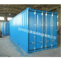 集装箱新创意标准集装箱方便载货标准集装箱