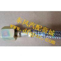 源头直供东风EQ2050桥三通至右前轮气管_42C21-25096