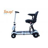 杭州残疾人代步车厂家优选舒莱适Solax