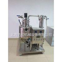 供应超声波提取机 超声波萃取罐 超声波逆流提取设备