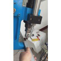 自动液压铆钉机