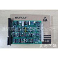 供应全新正品浙江中控电压信号输入卡(部件号SP314)