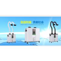 高福激光烟雾净化器 高效空气净化设备