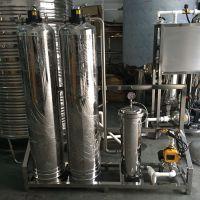 700*1800软化水设备 不锈钢软化罐 全自动软水器 水处理预处理过滤器