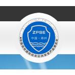 2017第十五届中国(郑州)社会公共安全产品博览会(郑州安防展)