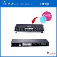 UCM62xx Grandstream IP PBX Appliance