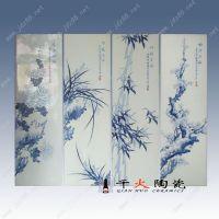 景德镇手绘陶瓷瓷板画批发厂家 千火陶瓷