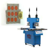 浈颖立体凹凸压花机械批发 压纹压硅胶设备 ZY-S02