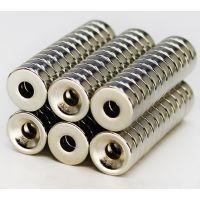 钕铁硼磁铁 强磁铁圆形 吸铁石 圆形带孔磁铁螺丝孔
