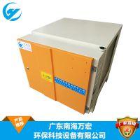 供应广东万宏环保直销 油烟净化设备 WH-SY-C04 4000风量油烟净化器