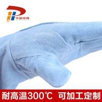 华品牛皮隔热电焊手套|焊工手部防护手套