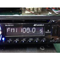 车载仪器LCD 黑膜VA 液晶屏、健身器材显示屏、背光源、空调显示屏 晶立威