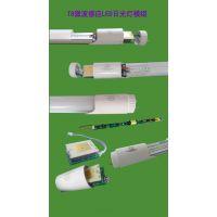LED无极调光 微波感应电源+微波感应组件 完美组合