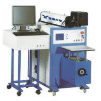 汉瑜光电 供应上海金山生产在五金面板上焊接的激光焊接机设备HY