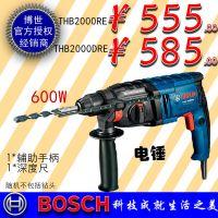 正品博世电动工具TBH2000DRE/RE多功能电锤电钻电镐三功能冲击钻