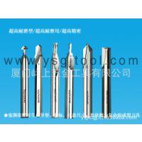 专业生产非标刀具 线路板倒角铣刀 雕刻刀 内R刀 钟表塑料铣刀