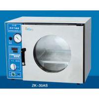 西安仪贝尔不锈钢材质DZF-1真空干燥箱