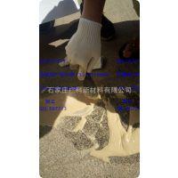 高强度高韧性低温固化粘接牢固背贴式橡胶止水带粘接胶