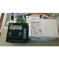ATC5300西门子双电源控制器