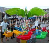 2015年新型广场游乐项目电动秋千飞鱼 公园游乐设备旋转小飞鱼